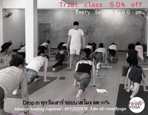 ทดลองเรียนโยคะ ในราคาพิเศษลด 50%