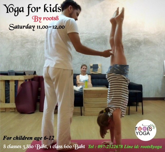 Yoga for kids by Roots8