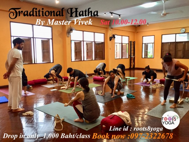 Traditional Hatha Yoga คลาสพิเศษ