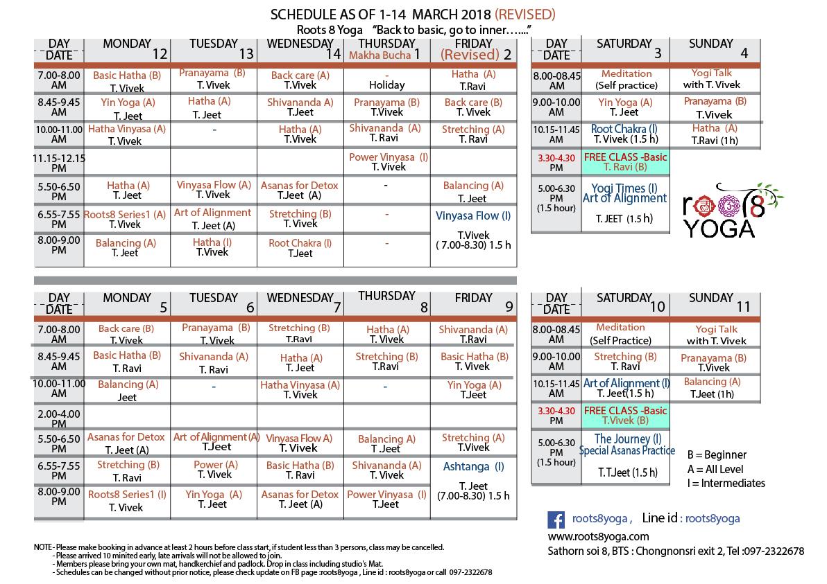 schedule 1-16 Mar18-01 (1)